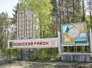 В Иркутской области село Ленино переименовано в Ново-Ленино