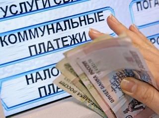 Тарифы на услуги ЖКХ могут не вырасти 1 июля