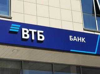 С 11 февраля банк «ВТБ» снижает ставки по ипотеке