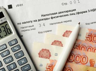 Сокращен срок владения квартирой в новостройке для продажи без налога