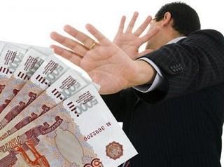 Микрофинансовым организациям запретят выдавать кредиты под залог недвижимости