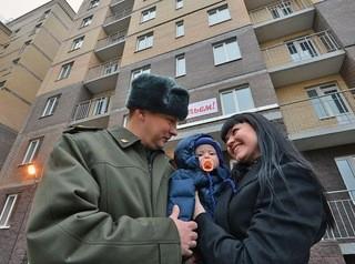 «Промсвязьбанк» снизил ставку по военной ипотеке