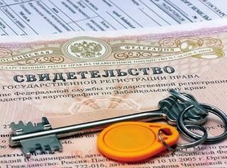 Собственникам дадут три месяца на регистрацию недвижимости