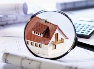 Администрация занижала оценку изымаемой недвижимости на Волочаевской в 2,5 раза