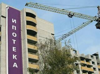 Ипотека в новостройке: новое жилье по сниженным ставкам