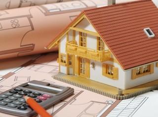 Узнать кадастровую стоимость недвижимости можно на сайте Росреестра