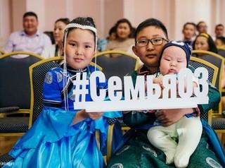Молодым семьям Бурятии дадут 76 млн рублей на новое жилье