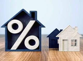 Ставки по ипотеке начали снижаться
