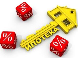 Процентные ставки по ипотеке будут дальше снижаться