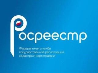 В Черемхово сотрудники Росреестра проконсультируют граждан