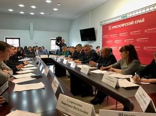К проверкам в «Реставрации» подключают аудиторов из Москвы
