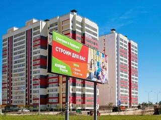 Названы застройщики – лидеры по строительству жилья в Сибири в 2018 году