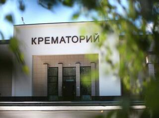 В Иркутске разрешили строить крематории
