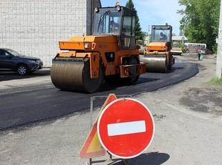 В 2020 году в Барнауле отремонтируют более 30 улиц
