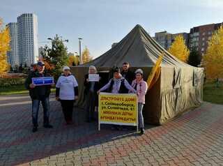 В Красноярске вышли на акцию дольщики, которые ждут своих квартир 12 лет