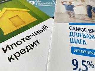 Итоги ипотечного 2019 года: ставки и объемы выдачи кредитов