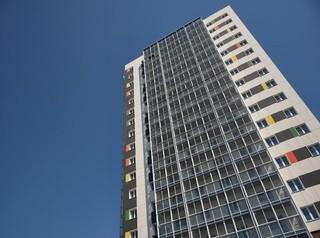 Шесть жилых объектов сдали в Иркутске в третьем квартале 2020 года