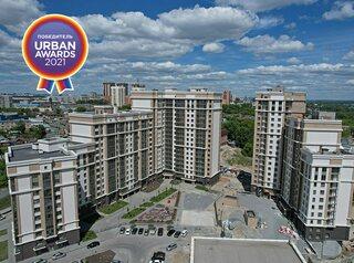 ЖК «История» стал победителем Urban Awards 2021