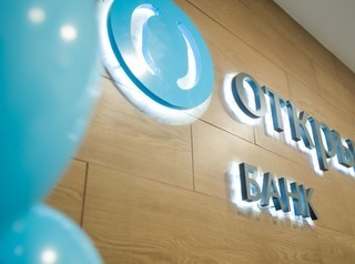 Четыре жилых комплекса в Иркутске получили аккредитацию в банке «Открытие»