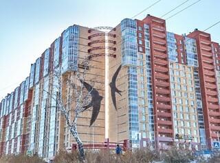 «Восток Центр Иркутск» запустил розыгрыш на Ярмарке недвижимости