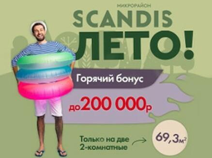 Арбан: Бонус до 200 тысяч ₽