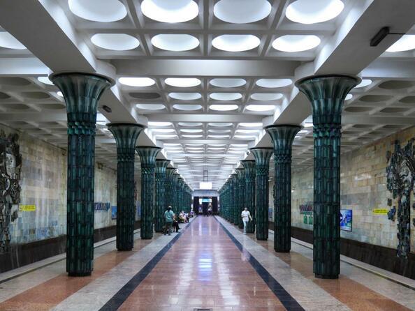 Станция метро «Гафура Гуляма»