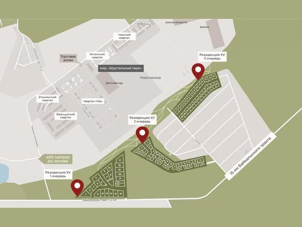 Ген.план семейного квартала «Резиденция 15»