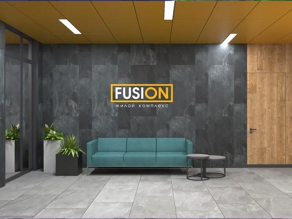 Картинки Жилой комплекс FUSION (Фьюжн)