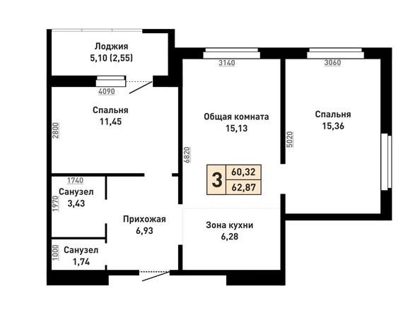 Планировка 3-комн 60,32, 62,87 м²