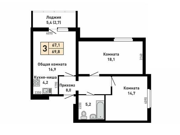 Планировка 3-комн 69,8, 70,3 м²