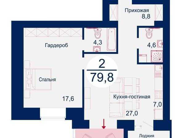 Планировка двухкомнатной квартиры 79,8 квм