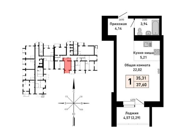 Планировка 1-комн 37,6 м²
