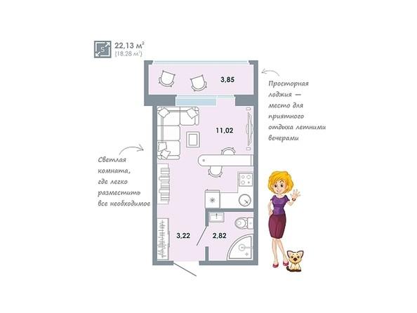 Планировки Жилой комплекс ЧИСТАЯ СЛОБОДА, дом 32 - Планировка однокомнатной квартиры 22,13 кв.м