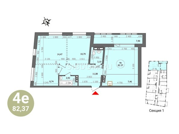 4-комнатная 82,37 кв.м