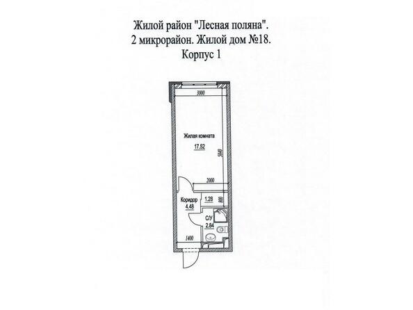 Планировки Жилой комплекс СОЛНЕЧНЫЙ БУЛЬВАР, дом 18, корпус 1 - Планировка однокомнатной квартиры 26,9 кв.м.