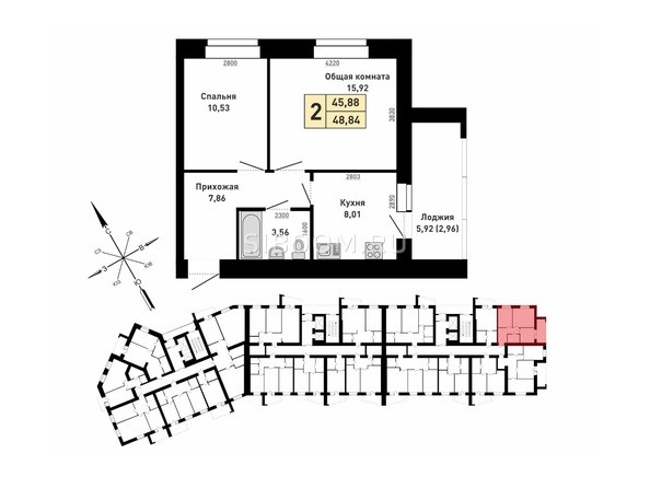 Планировка 2-комн 45,88, 48,84 м²