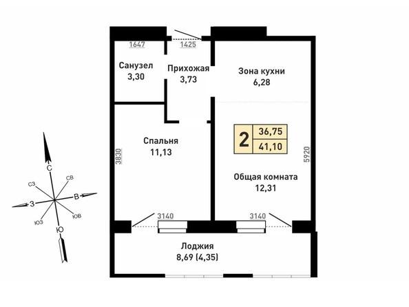 Планировка 2-комн 36,75, 41,1 м²