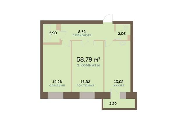 Планировки Жилой комплекс АЛЕКСАНДРОВСКИЙ, дом 1 - 2-комнатная 58,79 кв.м
