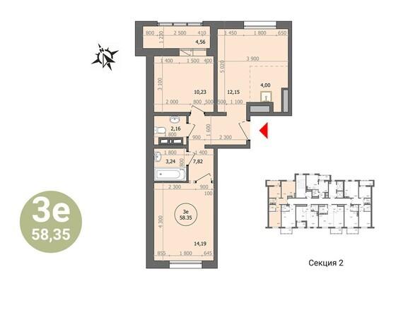 3-комнатная 58,35 кв.м