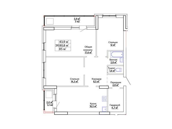 Планировки Жилой комплекс ЕВРОПЕЙСКИЙ - Планировка трёхкомнатной квартиры 85 кв. м