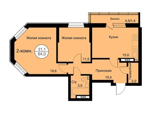 Планировка 2-комнатной квартиры 64 кв.м
