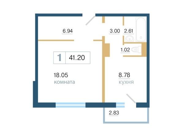 Планировка 1-комн 41,2 м²