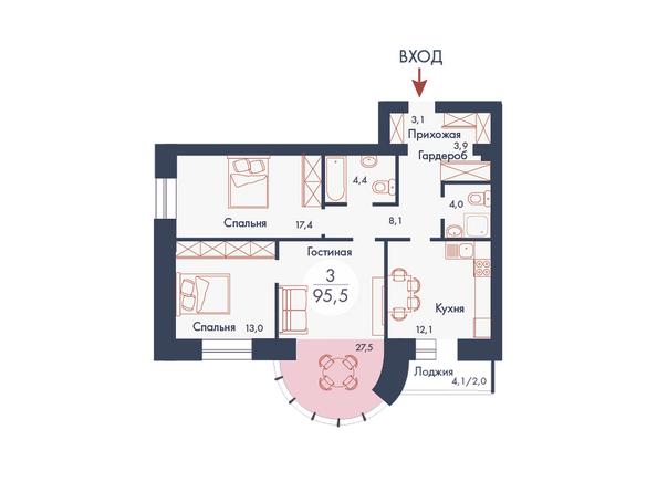 Планировка трехкомнатной квартиры 95,5 кв.м