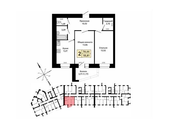 Планировка 2-комн 54,64, 55,81 м²