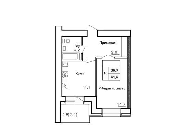 Планировки Жилой комплекс НОВАЯ ПРИСТАНЬ, 4 - Планировка однокомнатной квартиры 41,4 кв.м