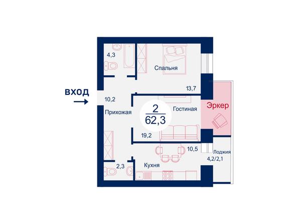 Планировки Жилой комплекс SCANDIS (Скандис), дом 11 - Планировка двухкомнатной квартиры 62,3 кв.м