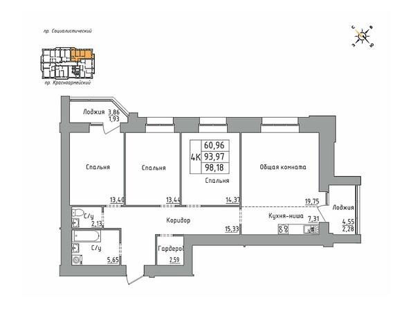 Планировки Жилой комплекс ЦЕНТРАЛЬНЫЙ, корпус 1 - Планировка четырёхкомнатной квартиры 98,18 кв.м