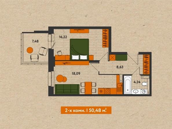 Планировки Жилой комплекс Abrikos (Абрикос) - 2-комнатная 50,48 кв.м