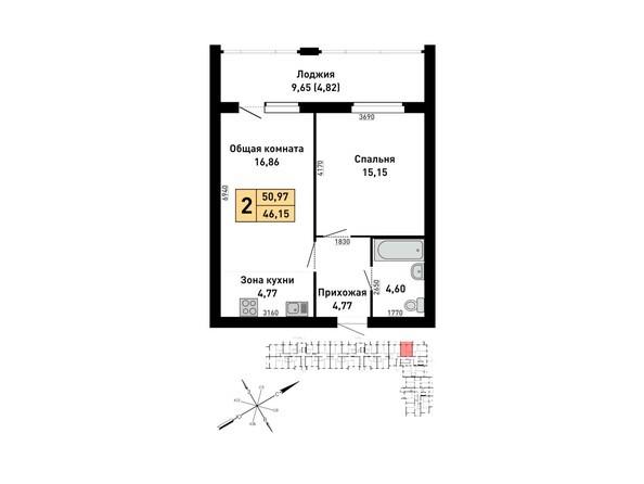 2-комнатная 50,97 кв.м