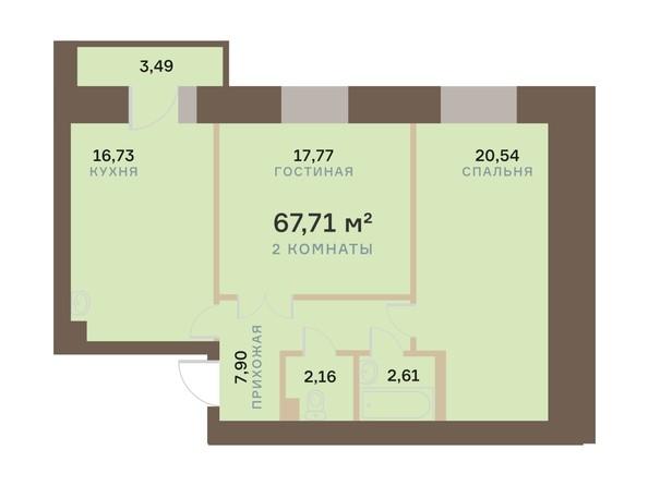 Планировка 2-комн 67,71 м²